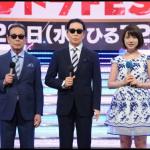 Mステ10時間の出演者の順番・時間のリアルタイム速報【ネタバレ】