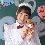 桜井日奈子が白猫のCMの女優でメイド姿がかわいい!鼻が気になる?