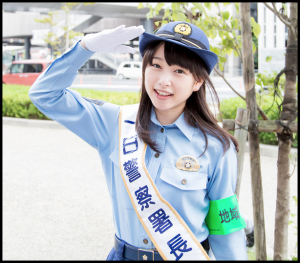 桜井日奈子 警察