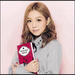 「掟上今日子」主題歌は西野カナの「No.1」。歌詞や発売日は?