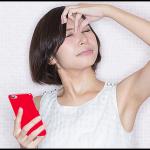 スマホ老眼は治る?アプリ対策やチェック方法を紹介!目薬は効く?