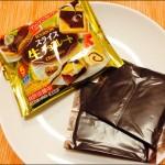 スライス生チョコレートのアレンジレシピ集☆販売店はヨーカドー?