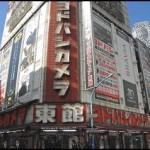 iPhone SEを家電量販店(ヨドバシ等)で予約するメリットや在庫状況!