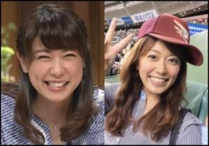 青山アナ 似てる