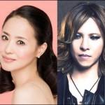 せいせいするほど愛してる主題歌は松田聖子×YOSHIKI,歌詞・発売日は?PV・薔薇のように咲いて