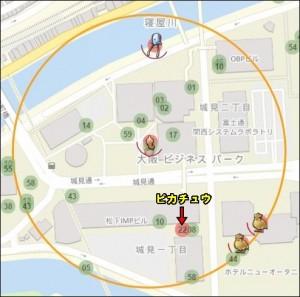 P-GO SEARCH ポケソース 見方