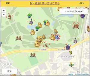 pokevision 代わり p-go search