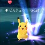 大阪のピカチュウスポット・松島公園の調査レポ【ポケソース地図付】