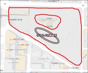江坂公園 マンキー 調査範囲