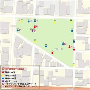 江坂公園 ポケソース