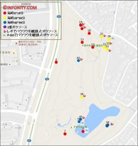 千里中央公園 ポケソース