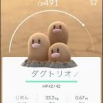 【ポケモンGO】ディグダの巣・大阪の最新は靭公園東エリア!