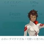 ポケモンGO・きみのタマタマの評価コメント一覧【赤・黄・青】