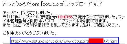 rapture_20160929223016