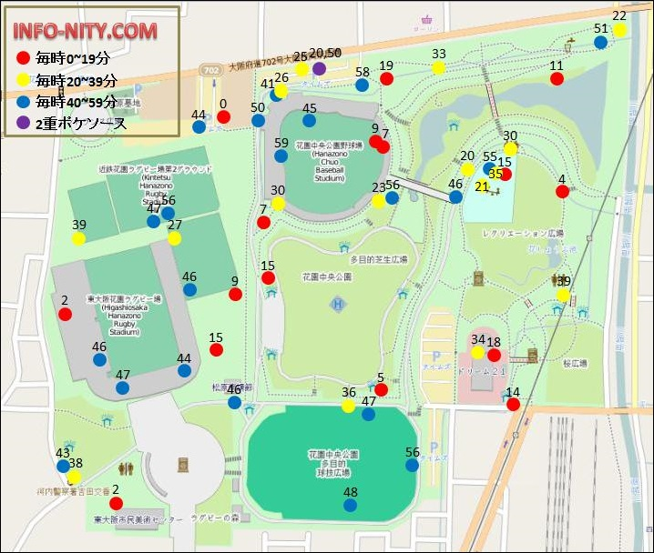花園中央公園 スリープ ポケソース