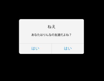 りんな ブログ ネタバレ14