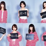 【女囚セブン】第1話 金曜 23:15~ テレビ朝日系列