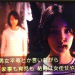 【女囚セブン】第3話 金曜 23:15~ テレビ朝日系列
