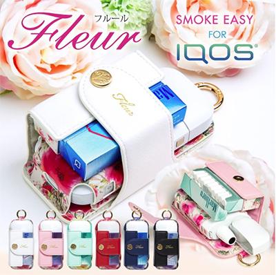 SMOKE EASY アイコスケース