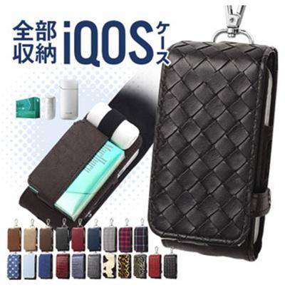iQOS 2.4 Plus 対応 アイコス タバコ 専用 ケース
